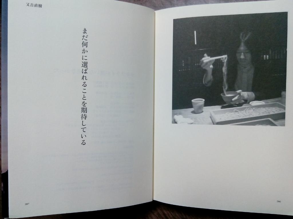 a0111166_19494812.jpg