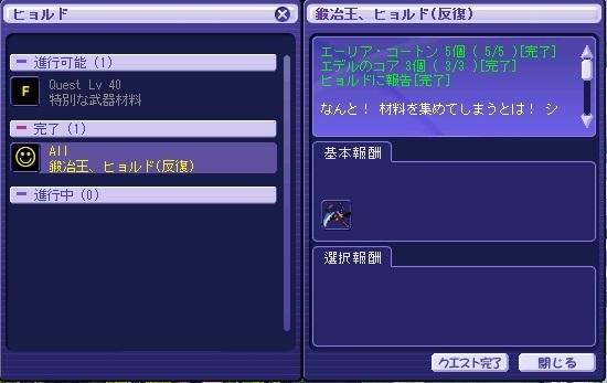 a0329207_00523697.jpg