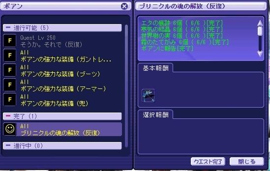 a0329207_00540373.jpg