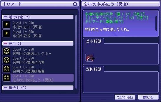 a0329207_00561736.jpg