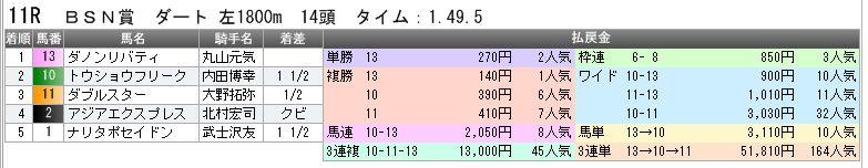 c0030536_18285011.jpg