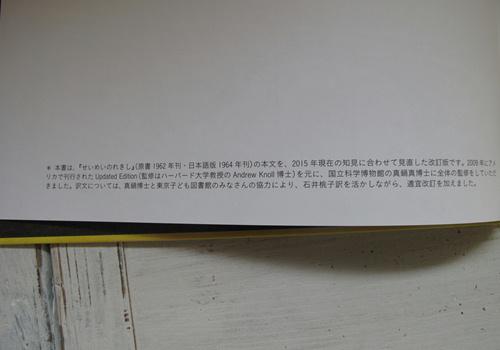 e0201060_11004658.jpg