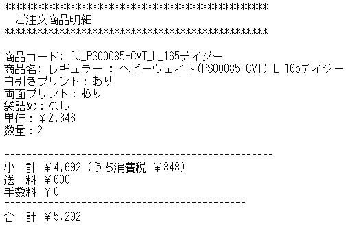 c0039153_1363345.jpg