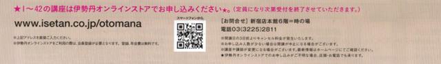 c0101406_1942692.jpg