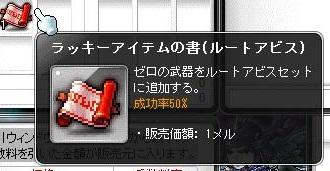 a0047837_1073582.jpg