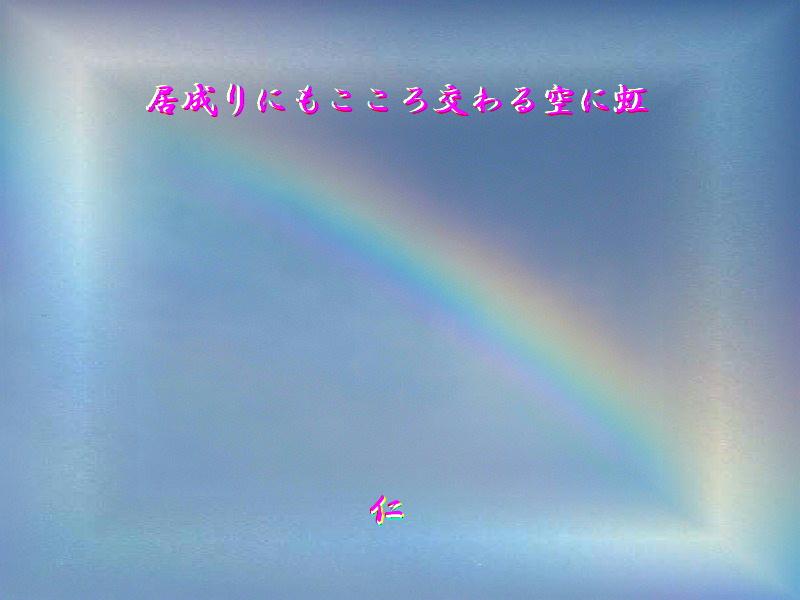 e0017651_16554333.jpg