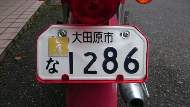 c0096582_17595515.jpg