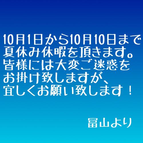 a0014783_13315241.jpg
