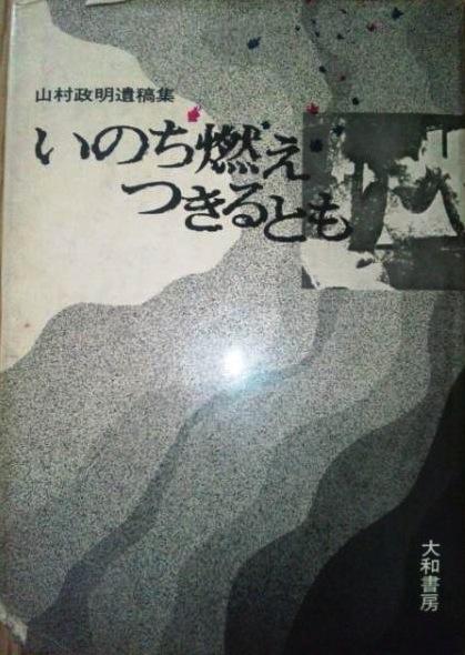 a0019212_19561935.jpg