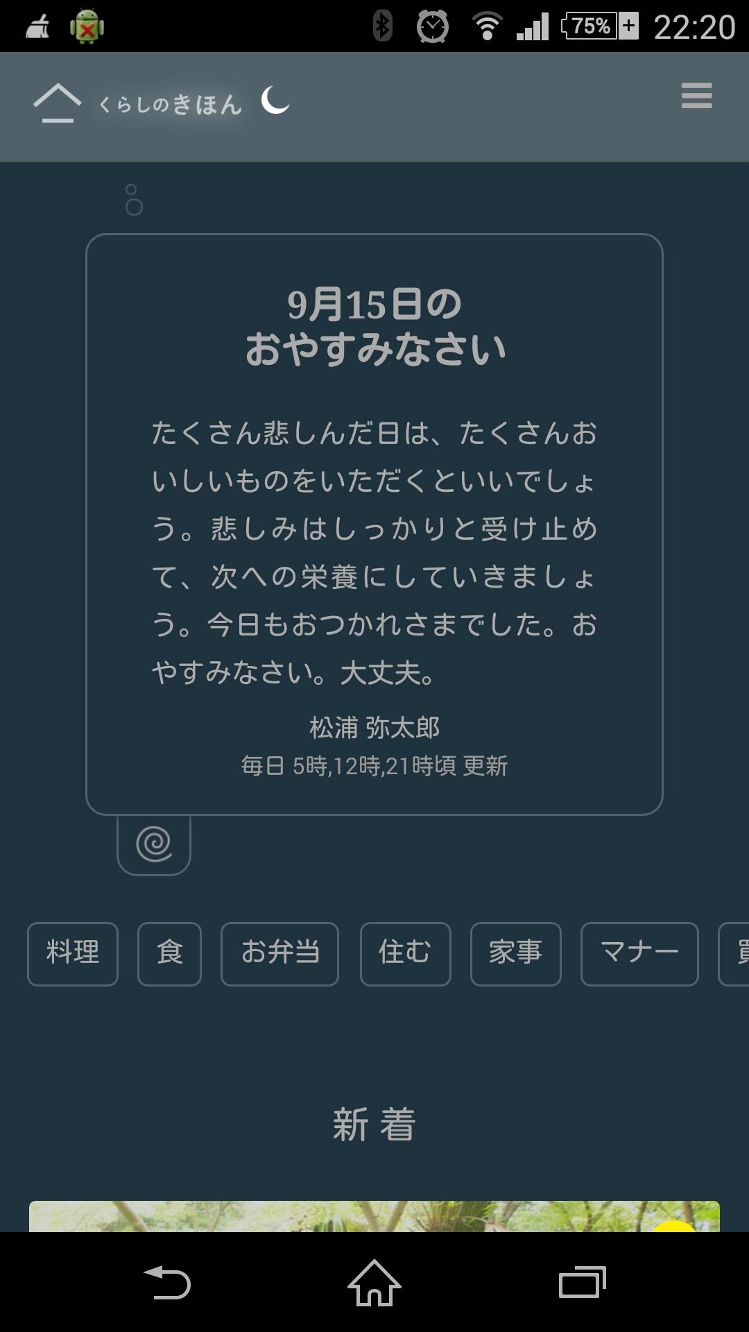 e0325038_13310201.jpg