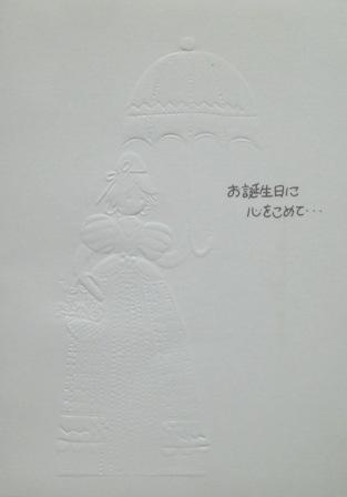 a0208783_1565367.jpg