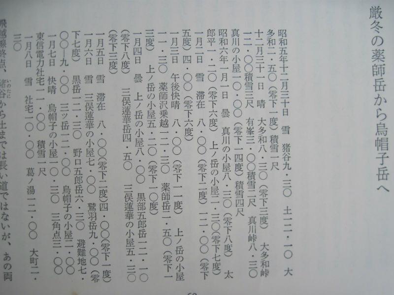c0219866_1812786.jpg