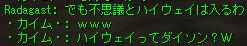 c0012810_13324681.jpg