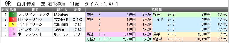 c0030536_17452747.jpg