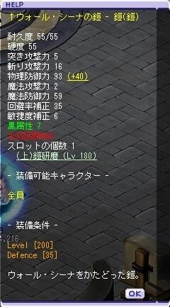 a0329207_19500049.jpg