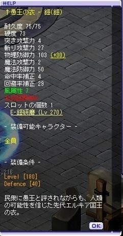 a0329207_19514351.jpg