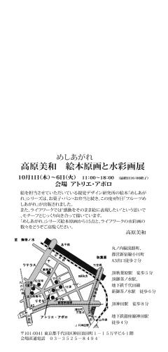 c0302102_10360748.jpg