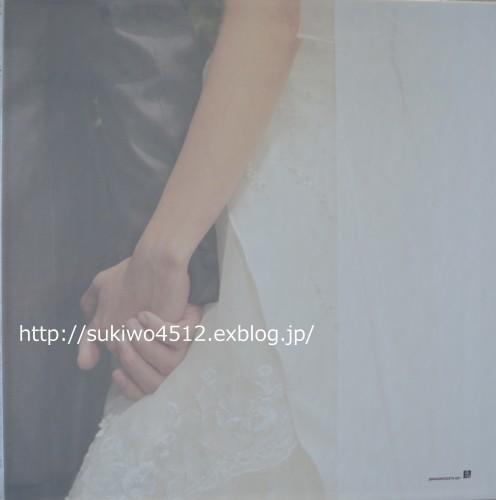e0344174_20340343.jpg