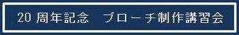 a0337946_13122617.jpg