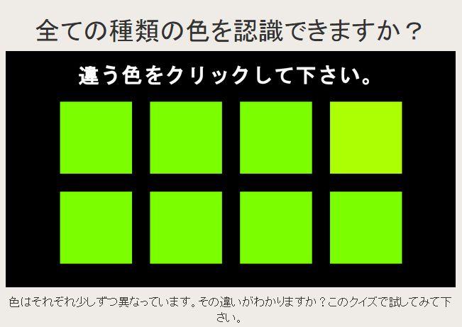 c0087396_94884.jpg