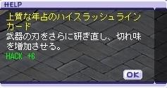 a0329207_17290255.jpg
