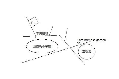 e0164941_1412823.jpg