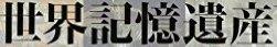 c0119160_20311458.jpg