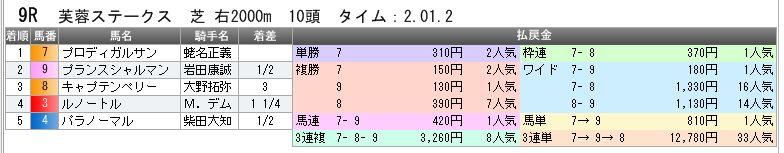 c0030536_17213517.jpg