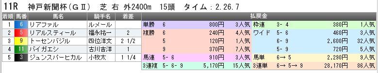 c0030536_17224432.jpg