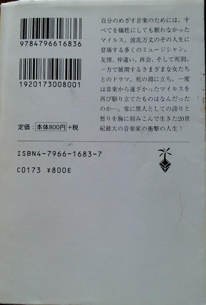 a0111166_14521949.jpg
