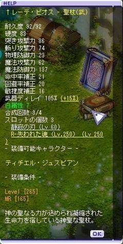 a0329207_00560955.jpg