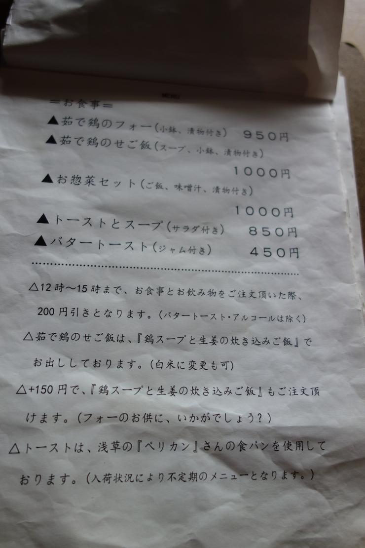 a0287336_16115575.jpg