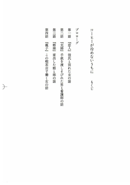 a0304335_2325289.jpg