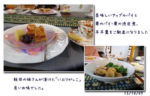 c0051105_005441.jpg