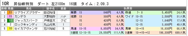 c0030536_1844273.jpg