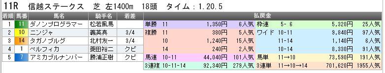 c0030536_1853583.jpg