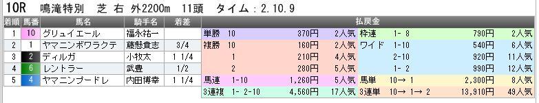c0030536_185560.jpg