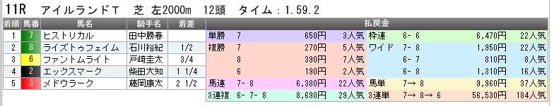c0030536_1855989.jpg