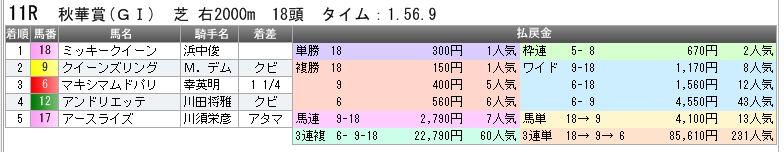 c0030536_1862912.jpg