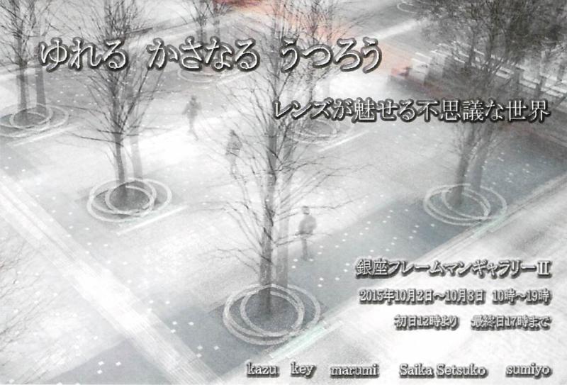 c0357266_04301070.jpg