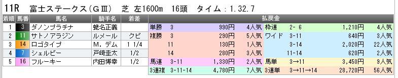 c0030536_1814235.jpg