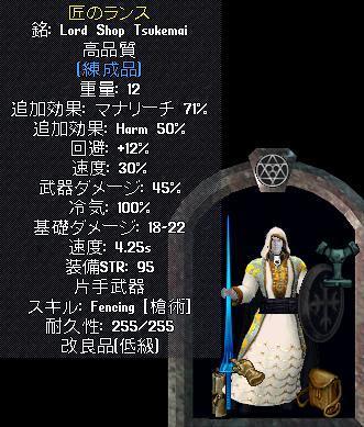 c0325013_10092538.jpg