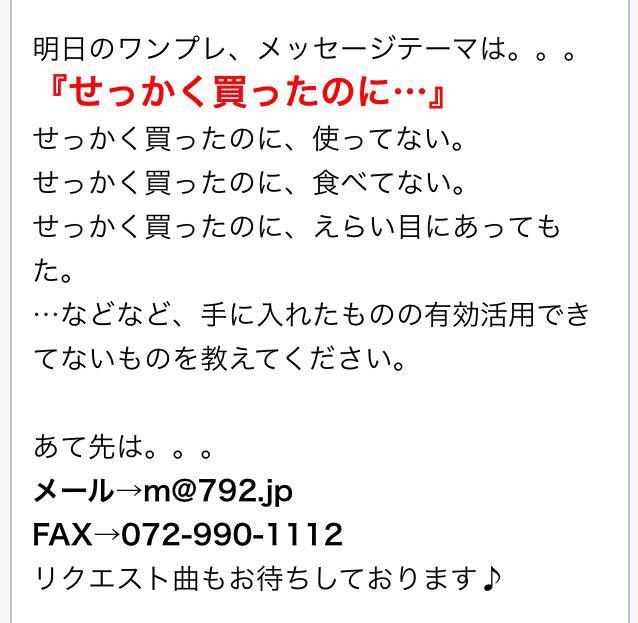 c0332024_08483257.jpg