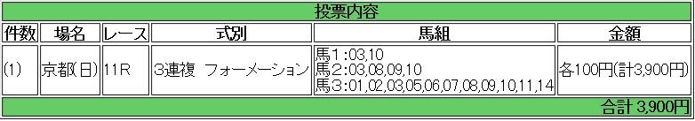 e0052353_15314339.jpg