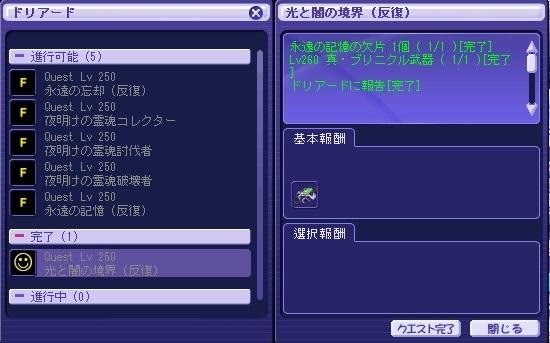 a0329207_23225143.jpg