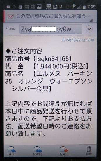 c0346538_09513441.jpg