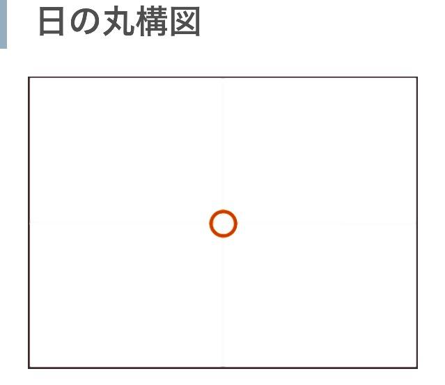 a0267766_13102242.jpg