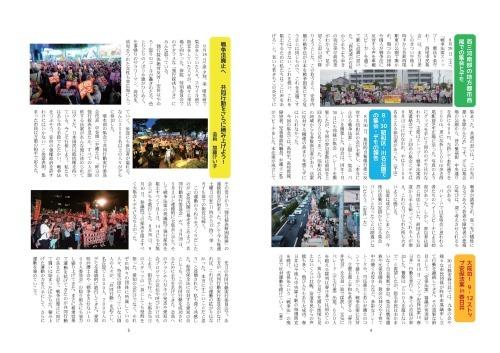 c0241022_20101085.jpg