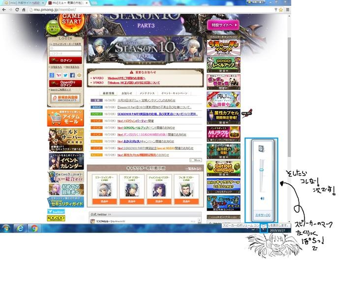 c0269262_20222496.jpg