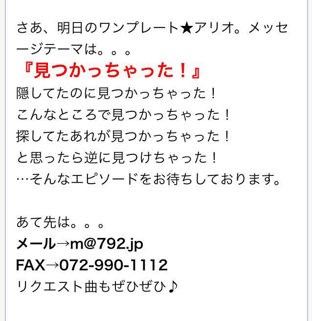 c0332024_08125359.jpg